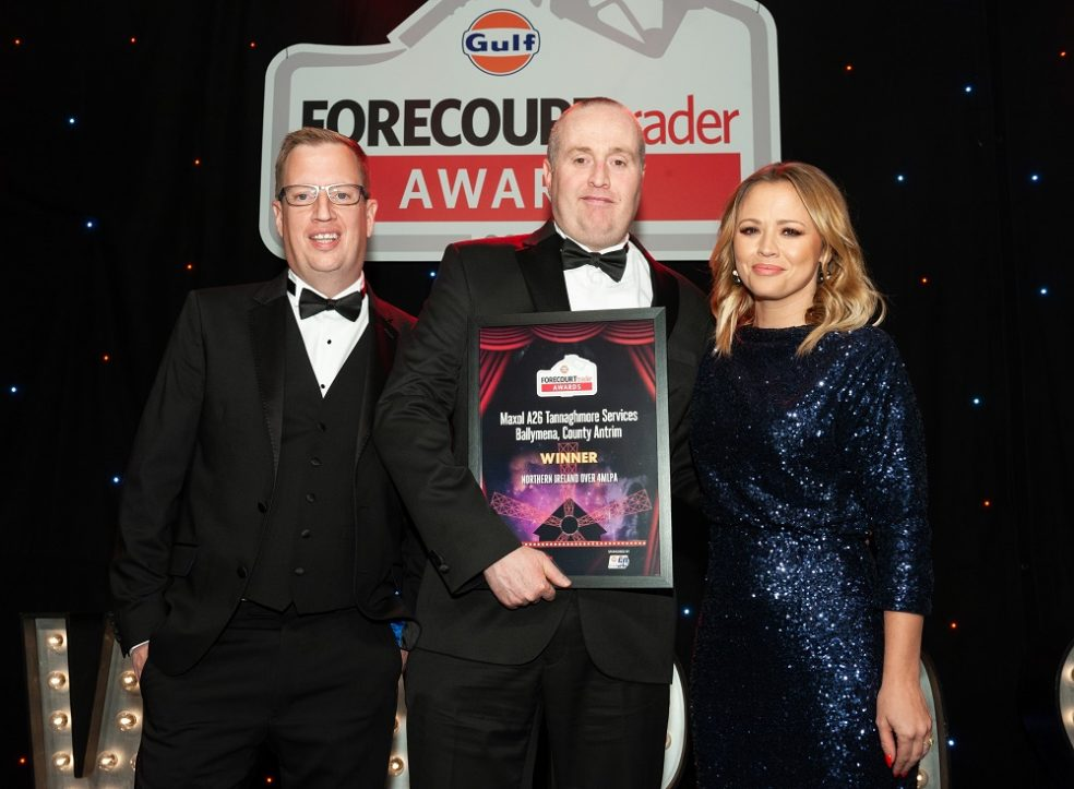 Maxol A26 Tannaghmore - Forecourt of the Year 2018
